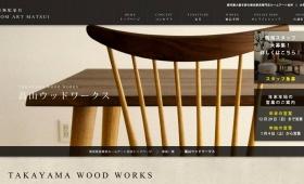 TAKAYAMA WOOD WORKS